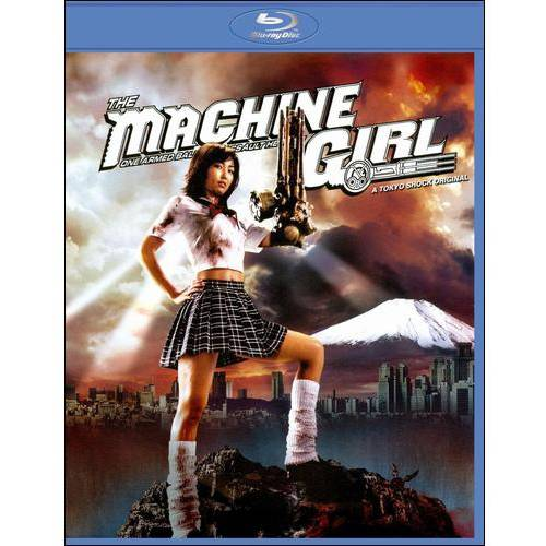 The Machine Girl (Blu-ray) (Widescreen)
