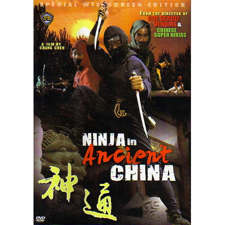 Ninja In Ancient China movie DVD (Ancient Ninja)