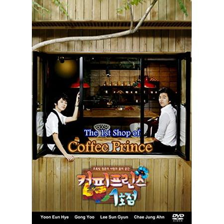 Coffee Prince- Korean TV Drama DVD Boxset