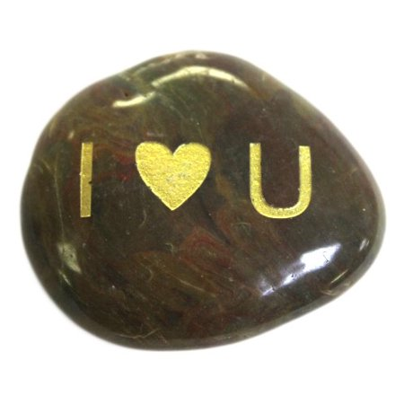 Engraved Polished Stone (Inspirational Message Stones Engraved with Uplifting Words of Wisdom - I heart you )