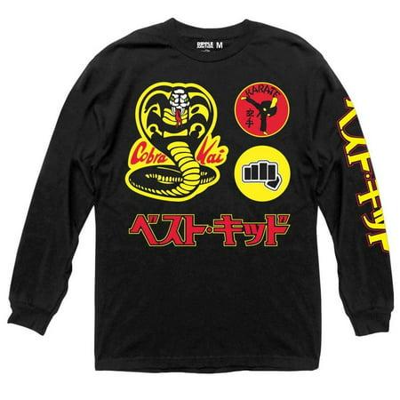 Ripple Junction Karate Kid Cobra Kai Badges Adult Long Sleeve T-Shirt Black