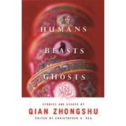 Humans, Beasts, and Ghosts - eBook