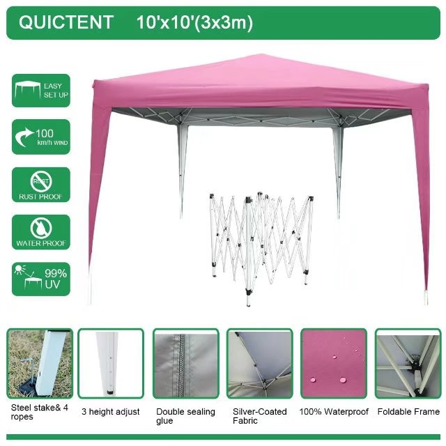 Quictent Easy Pop Up Canopy Instant Canopy Tent 10x10 Feet Heavy duty Height adjustable waterproof Pink