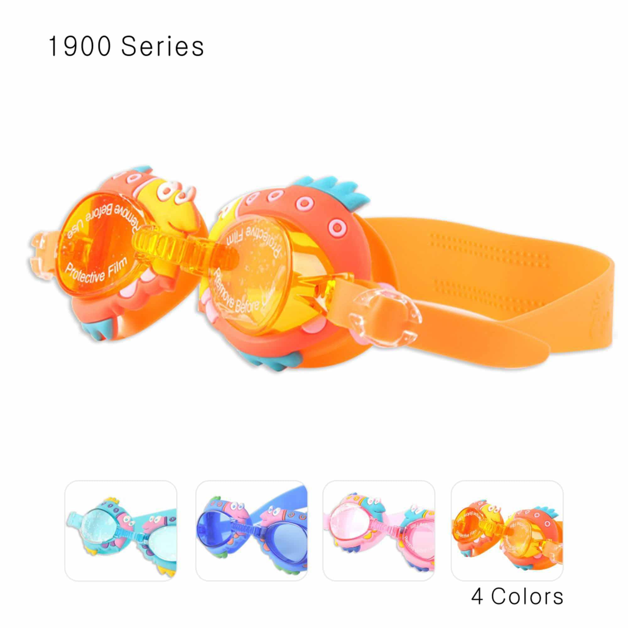 JML Kid Goggles, Cute Animal Design Swim Goggles Soft Silicone, Anti-Fog, No Leaking, UV Protection Hypoallergenic... by JML