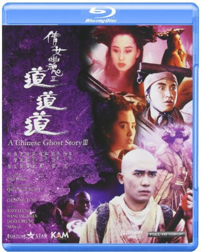 Chinese Ghost Story III (Blu-ray) by PID