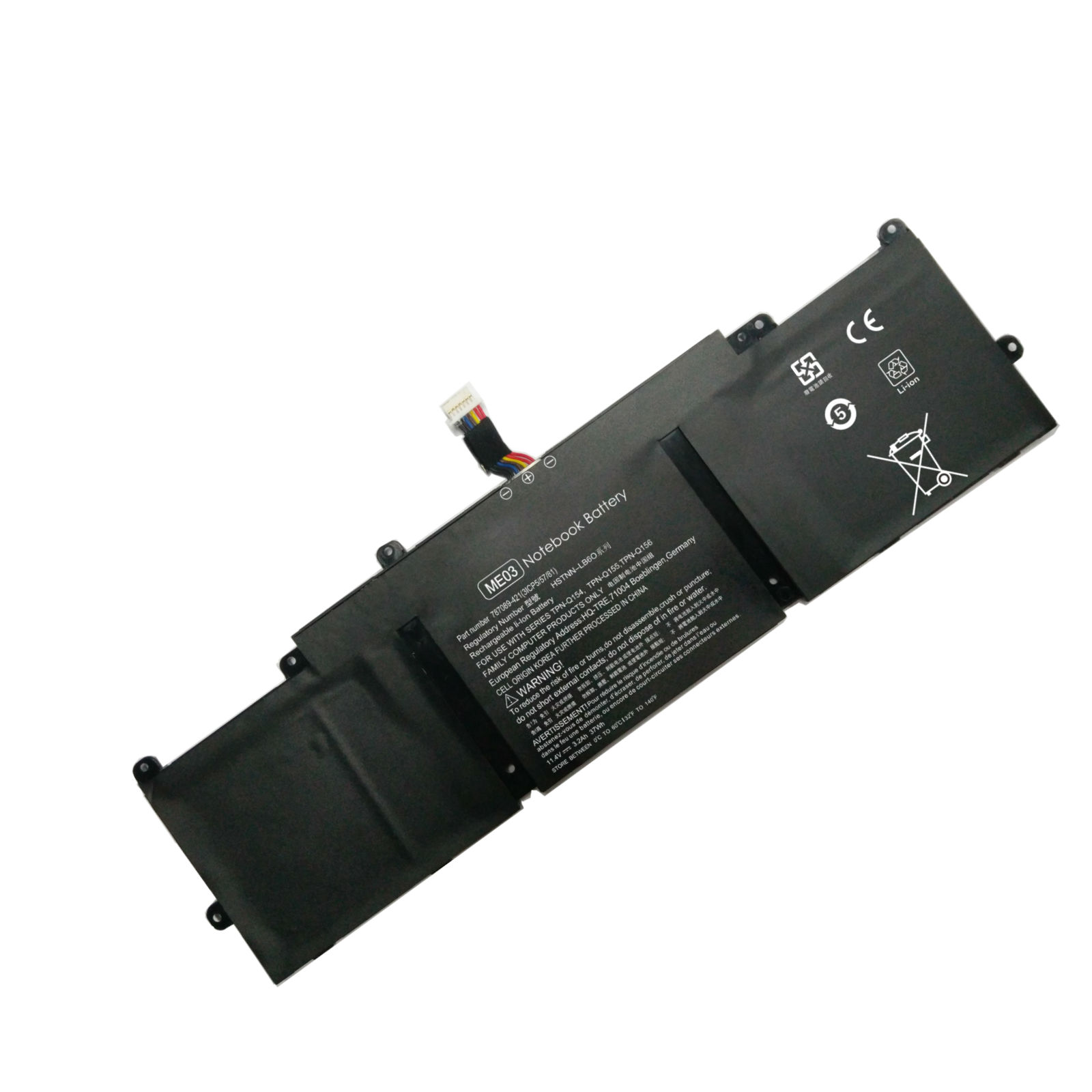 Superb Choice - Batterie pour HP Stream Notebook PC 13-c021TU - image 1 de 1