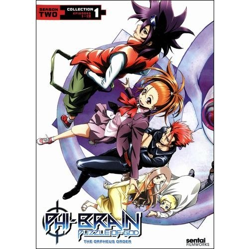 Phi-Brain: Puzzle Of God - Orpheus Order: Season Two - Collection 1 (Widescreen)