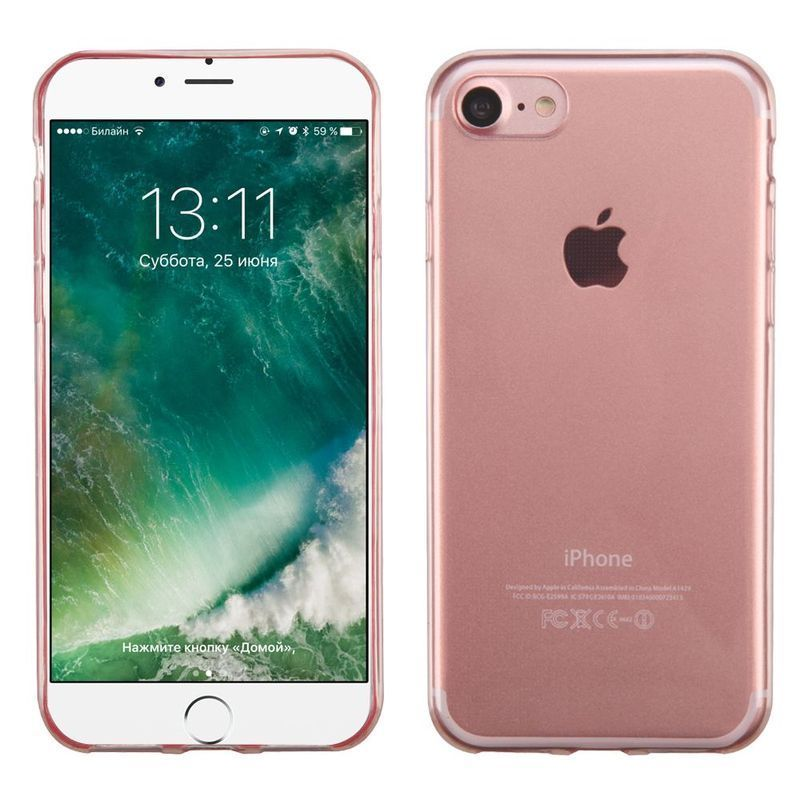 For iPhone 7 / 8 Glossy Transparent Candy Skin Phone Silicone Slim Case Cover