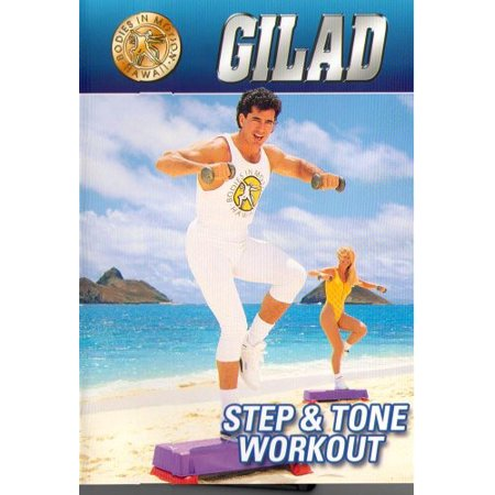Gilad: Step & Tone Workout (DVD)