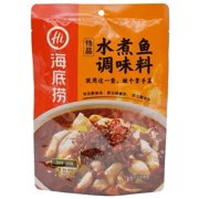 Haidilao Elegant Seasoning For Fish Sauce With Dried Chili