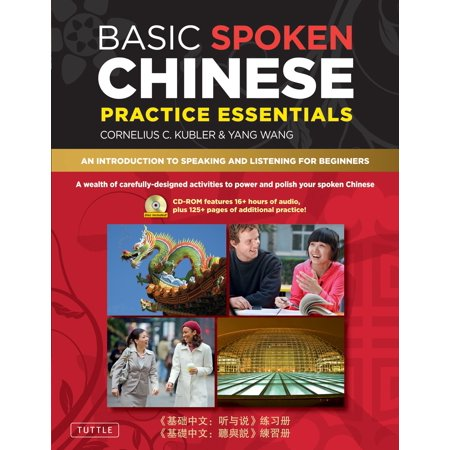 (Basic Spoken Chinese Practice Essentials : An Introduction to Speaking and Listening for Beginners (CD-Rom with Audio Files and Printable Pages Included))