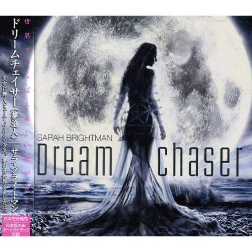 DREAMCHASER [SARAH BRIGHTMAN] [CD] [1 DISC] [4988006551398]