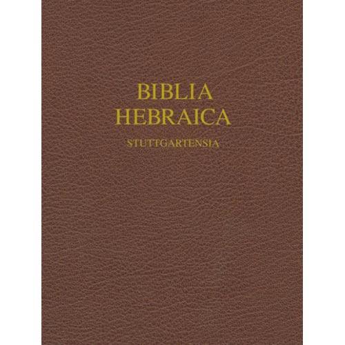 Biblia Hebraic Stuttgartensia: Wide Margin