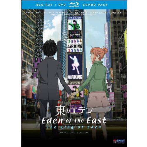 Eden Of The East: The King Of Eden (Blu-ray   DVD)
