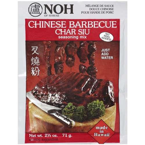 NOH Foods of Hawaii Seasoning Mix- Chinese Barbecue Char Siu, 2.5 oz
