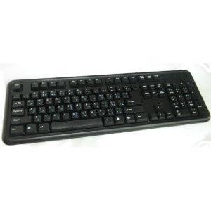 Arabic English Computer Keyboard - Black Wired USB Port Keyboard Vivid Blue Arabic and White English Letters on Black Keys.
