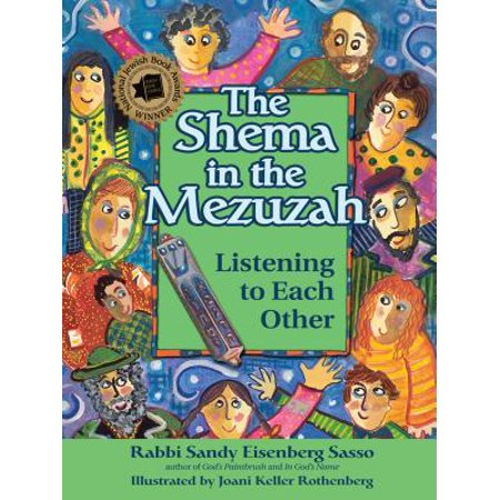 - The Shema in the Mezuzah (Hardcover)