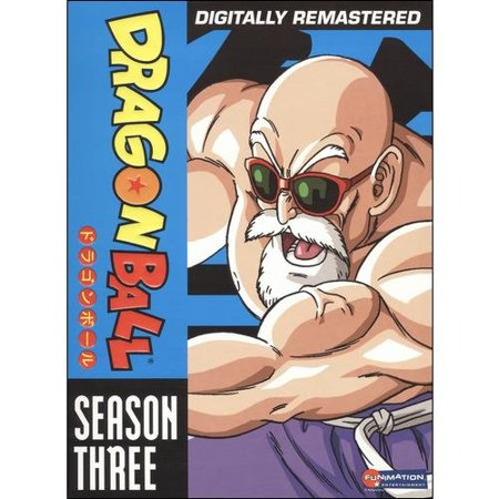 Dragonball  Season Three  Uncut