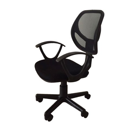 Jose Home Office Room Use Nylon Five-star Feet Mesh Chair Black ()
