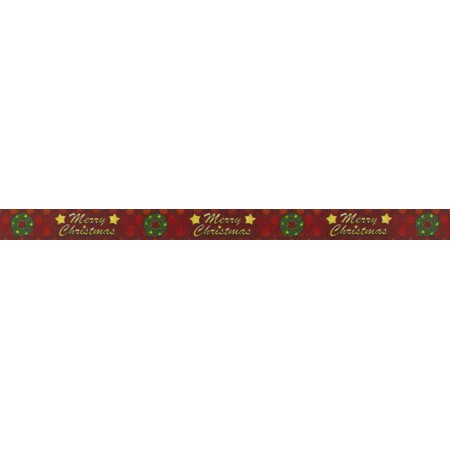 Country Brook Design   1/2 Inch Merry Christmas Photo Quality Polyester - Merry Christmas Photo
