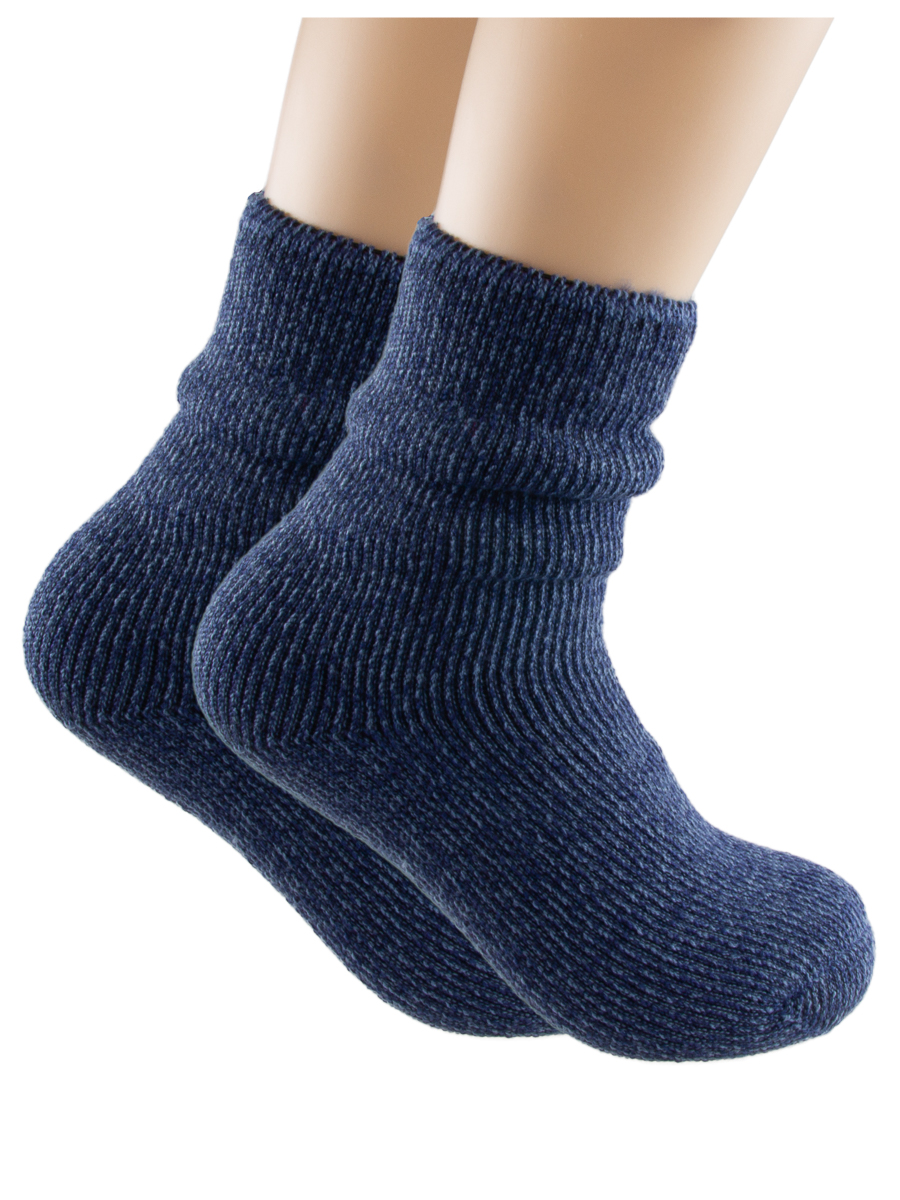 bc203cde3 Polar Extreme Socks (2 Pairs) Cold Weather Socks, Winter Socks, Warm Thermal