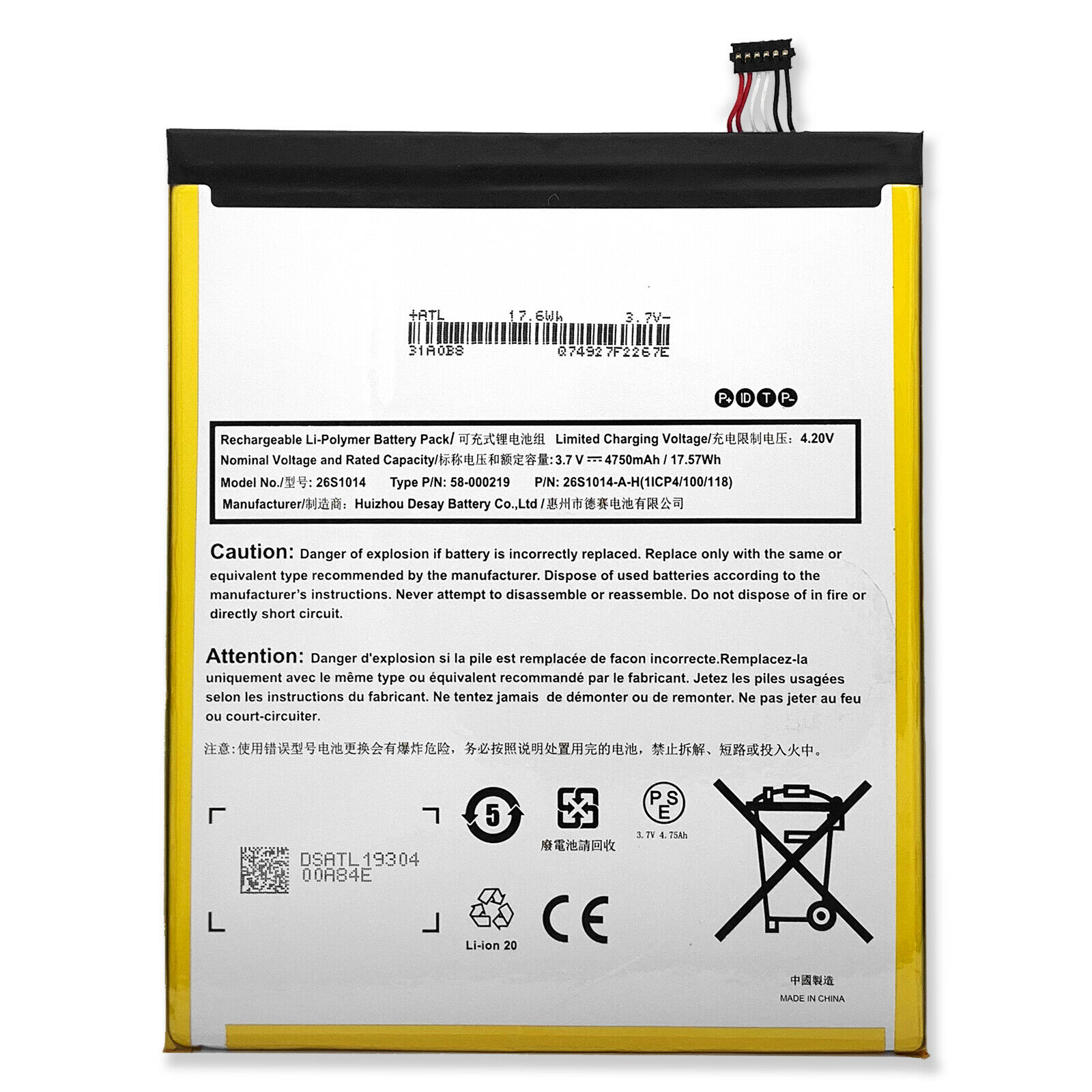 Replacement Battery for Amazon Kindle Fire HD 40 Kids Edition 40th  Generation   Walmart.com