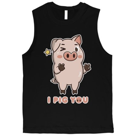 I Pig You Mens Funny Saying Workout Muscle Top Valentine's Day Gift ()