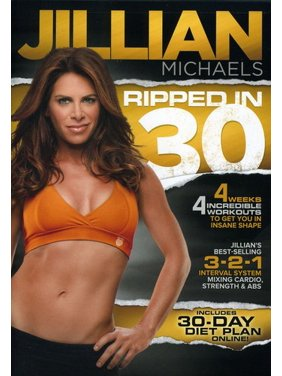 Jillian Michaels: Ripped in 30 (DVD)