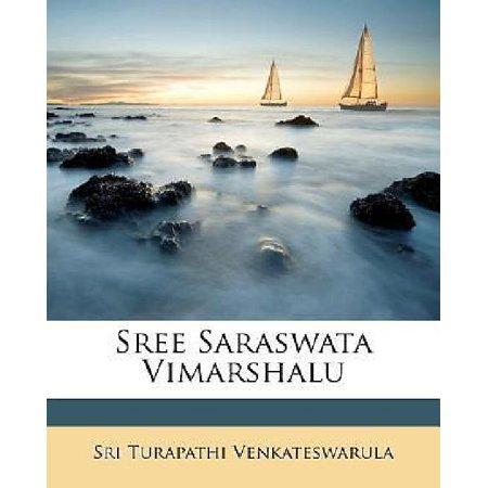 Sree Saraswata Vimarshalu