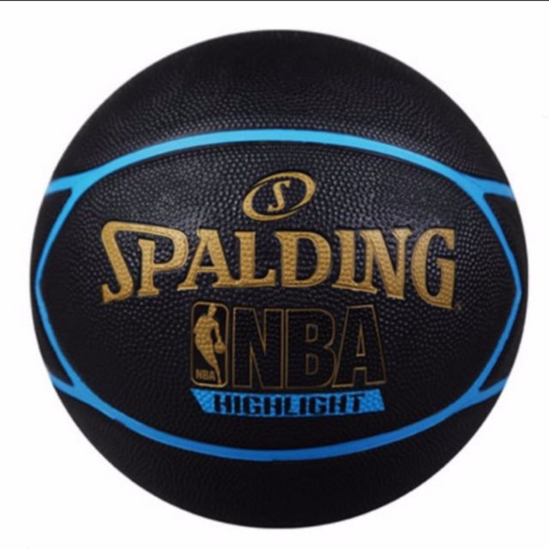 Spalding Highlight Blue premium rubber basketball size 29.5""
