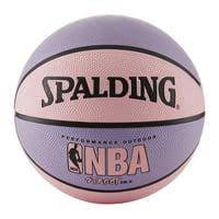 "Spalding NBA Street Basketball Intermediate Size (28.5"") - Pink/Purple"