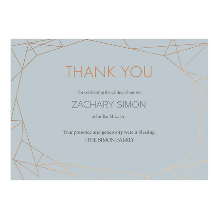 Personalized Bar Mitzvah Thank You Card - Geometric Bar Mitzvah - 5 x 7 Flat