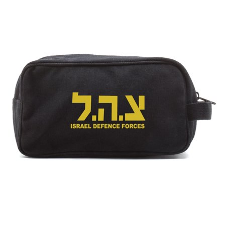 IDF Israel Defense Forces Text Canvas Shower Kit Travel Toiletry Bag