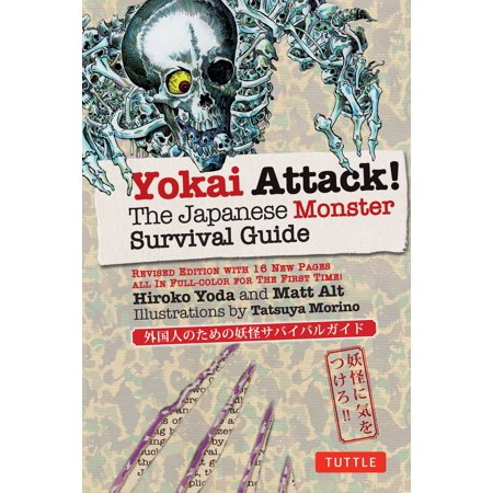 Yokai Attack! : The Japanese Monster Survival Guide](Japanese Umbrella Monster)