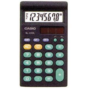 Casio 8-Digit Solar Math Calculator - 8 Digits - LCD - Solar Powered