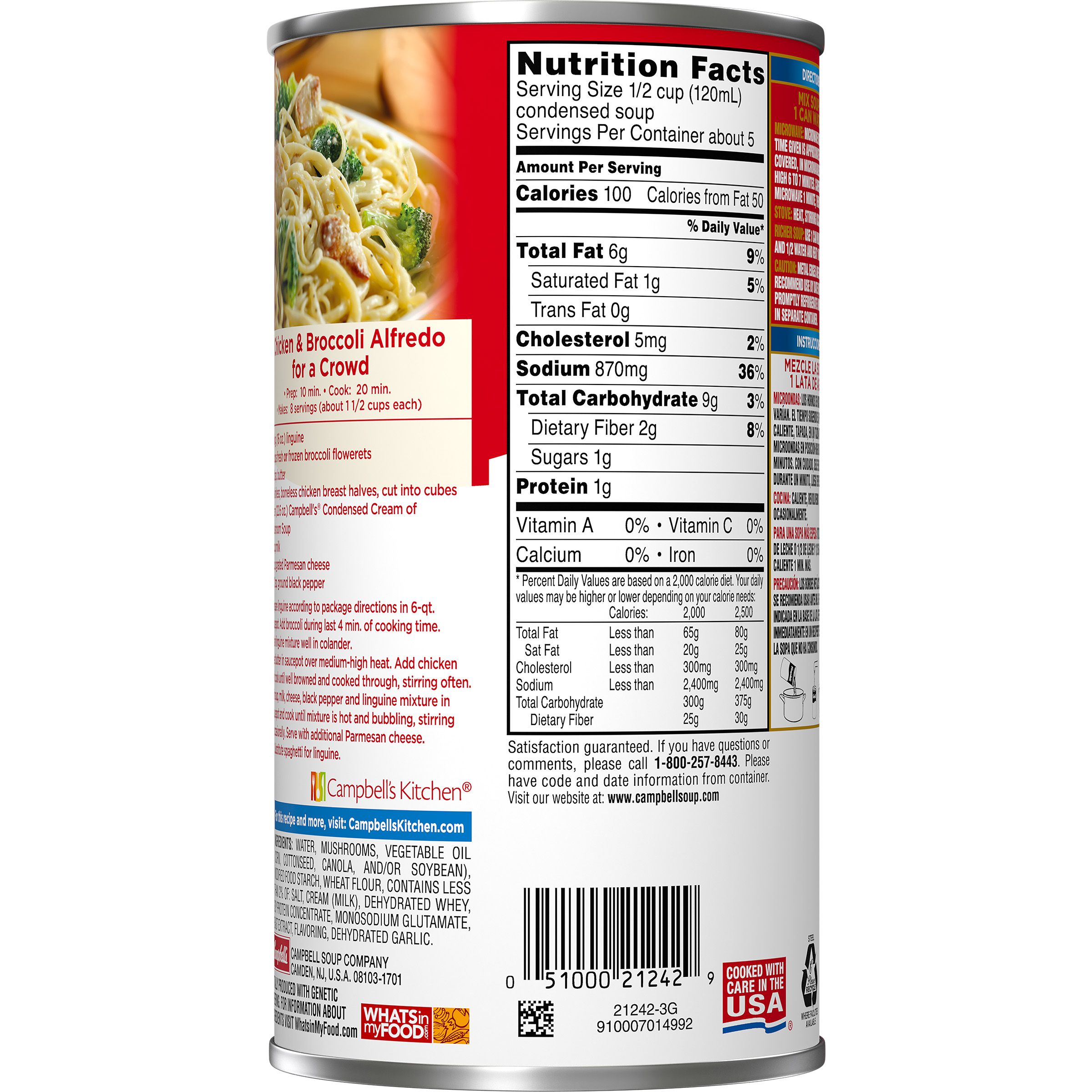 Exceptional Campbellu0027s Condensed Family Size Cream Of Mushroom Soup, 22.6 Oz.   Walmart. Com