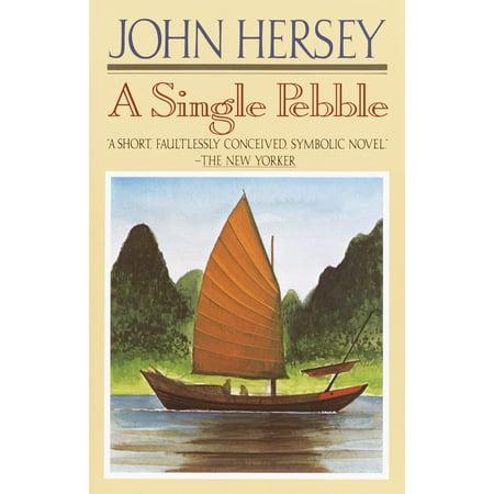 John James Pebbles (A Single Pebble)