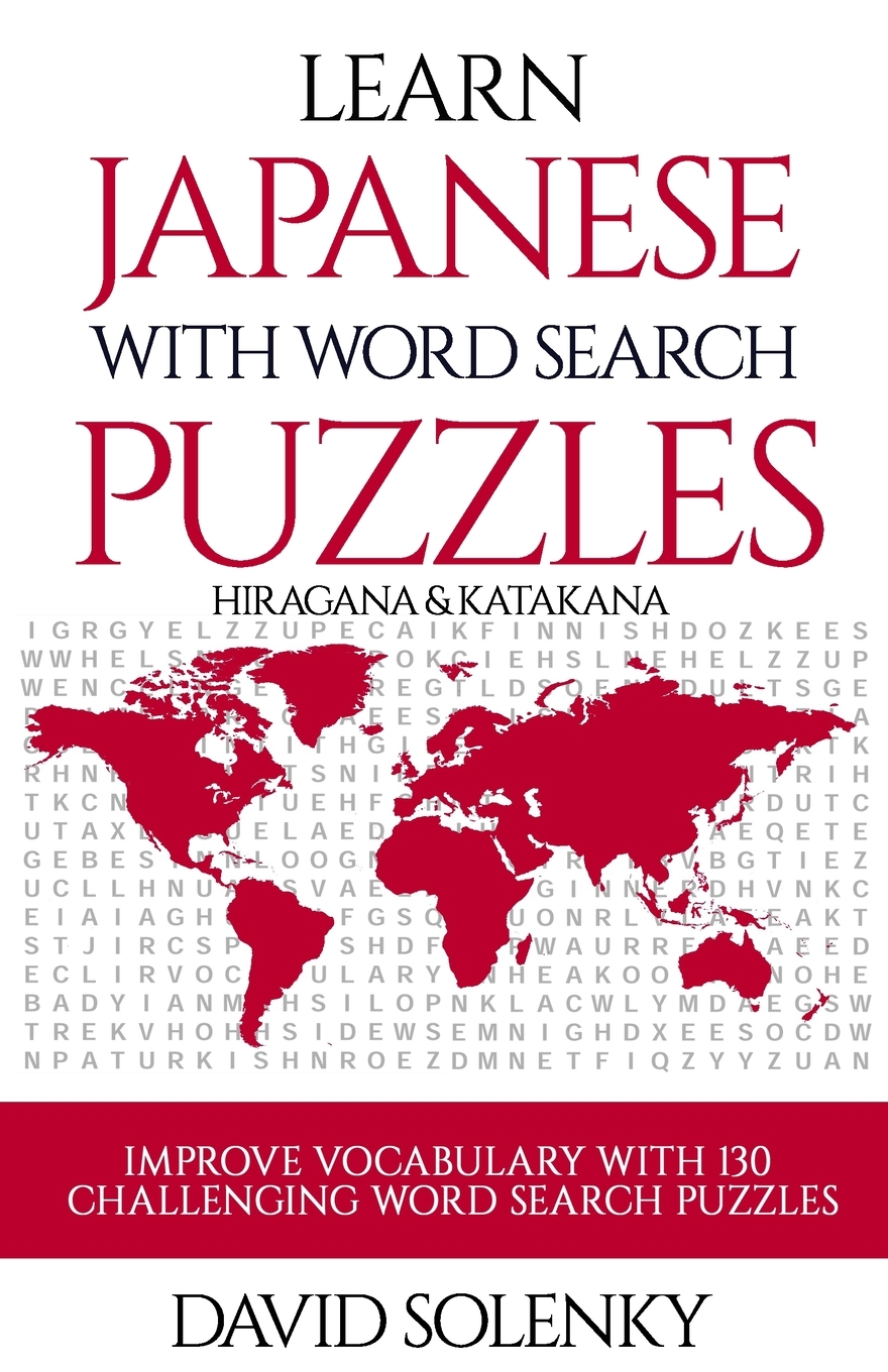 Learn Japanese with Word Search Puzzles: Learn Hiragana and ...