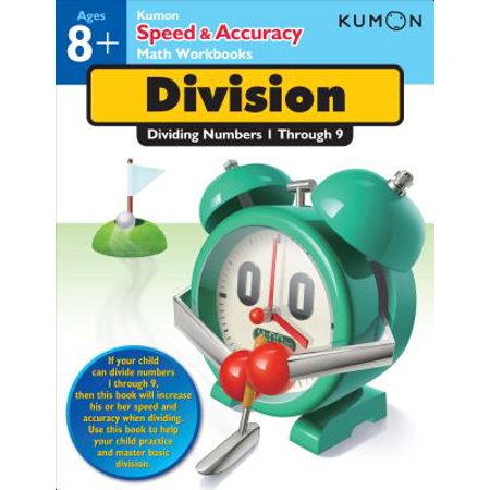 Division : Dividing Numbers 1 Through 9 (Division Book)