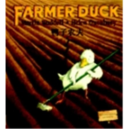 Kids Chinese Costumes (Mantra Lingua Farmer Duck Book, Simplified Chinese And)