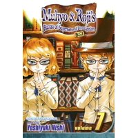 Muhyo & Roji's Bureau of Supernatural Investigation, Vol. 7