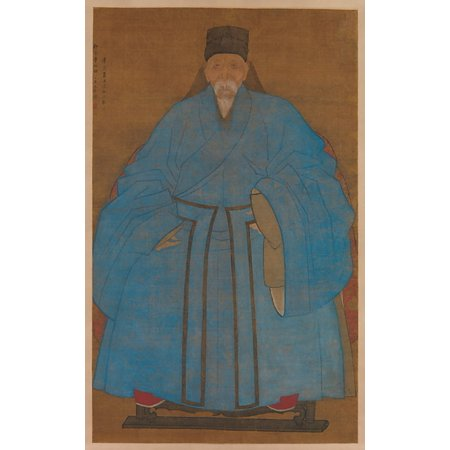Portrait of the Artists Great-Granduncle Yizhai at the Age of Eighty-Five Poster Print by Ruan Zude (Chinese 16th or early 17th century) (18 x 24)