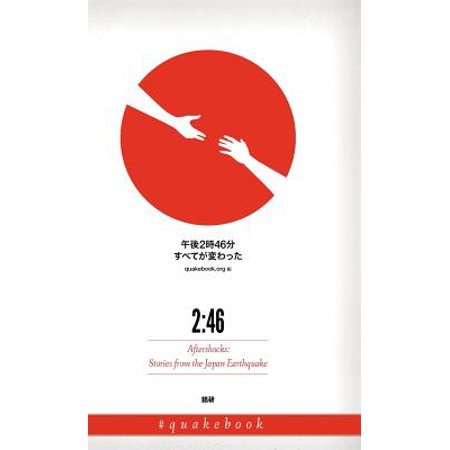 2 : 46 Aftershocks English-Japanese (Bilingual) Edition](Aftershock Earthquake)