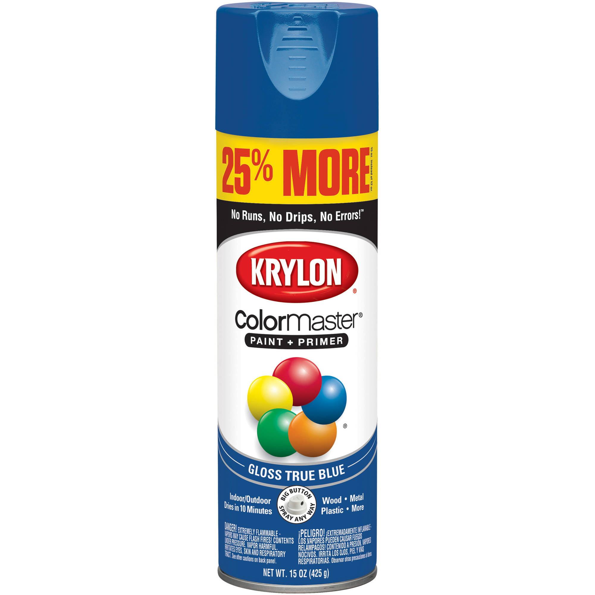 Spray Paint - Walmart.com