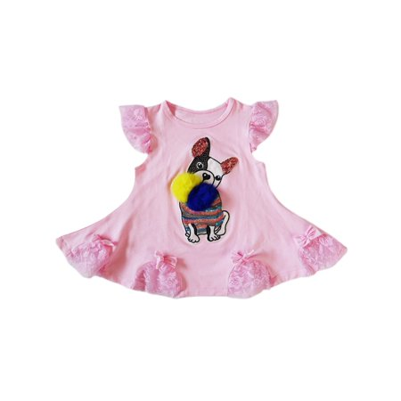 Wenchoice Girls Pink Sequins French Bulldog Pom-Pom Swing (Sequined Swing)