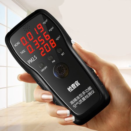 Accurate Multifunctional Air Quality Detector HCHO TVOC PM2.5 Tester with PM2.5 Sensor - image 1 of 7