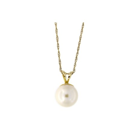 14k Yellow or White Gold Solitaire 8.0-8.5mm Freshwater Cultured Pearl Pendant (White Gold Solitaire Necklace)