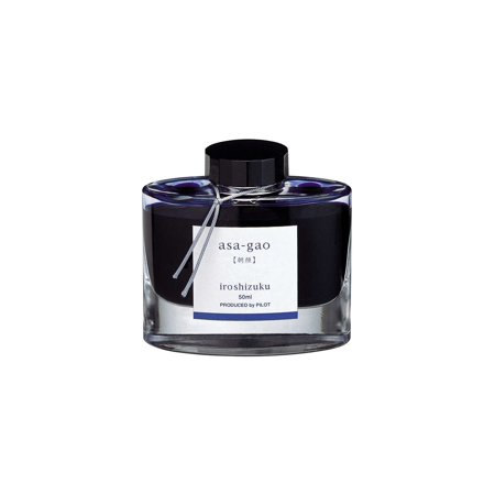 Pilot Namiki Iroshizuku Bottled Fountain Pen Ink, Asa-Gao, Morning Glory, Purple (69203)