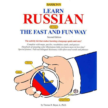 Learn to speak Russian Online course - Russian Accelerator