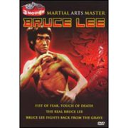 Martial Arts Master: Bruce Lee by